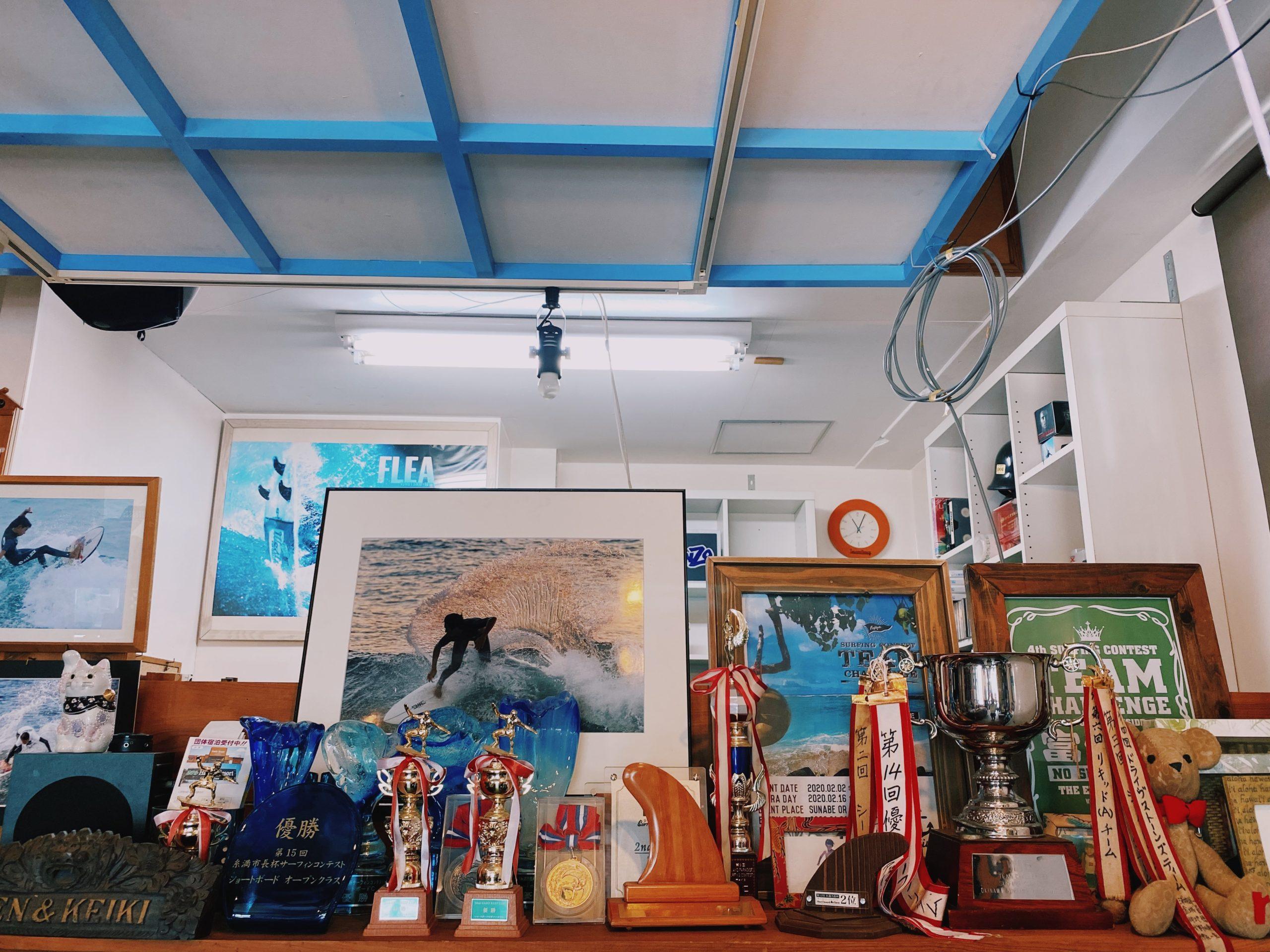 アイランドブレイク沖縄